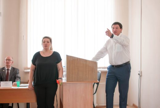 Конференция - Кемеровский Государственный Университет