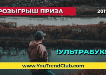 youtrendclub