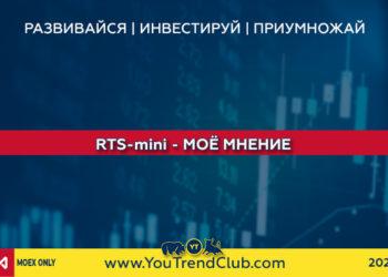 RTS-mini