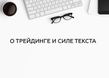 фьючерс ртс